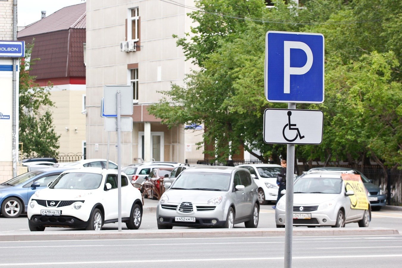 Обозначение парковки и зона действия знака
