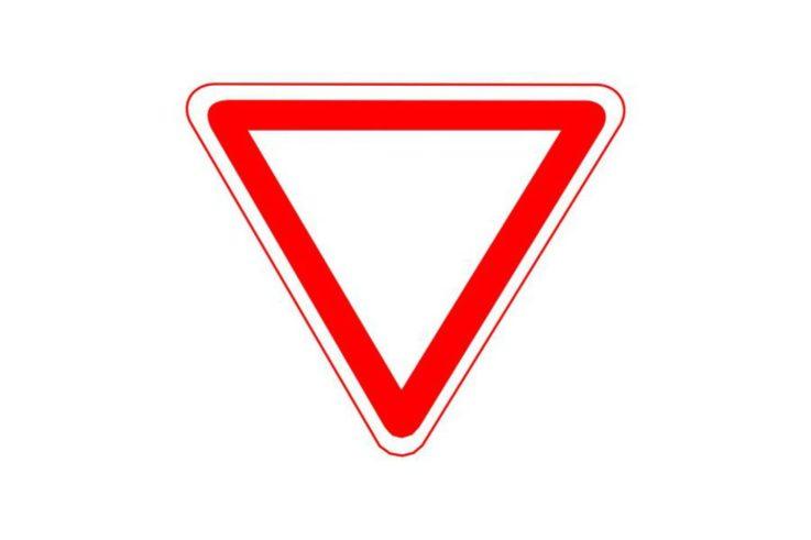 Знак Уступи дорогу