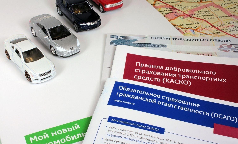 Какой штраф если не вписан в страховку ОСАГО? Штраф за передачу управления водителем лицу не вписанного в страховку