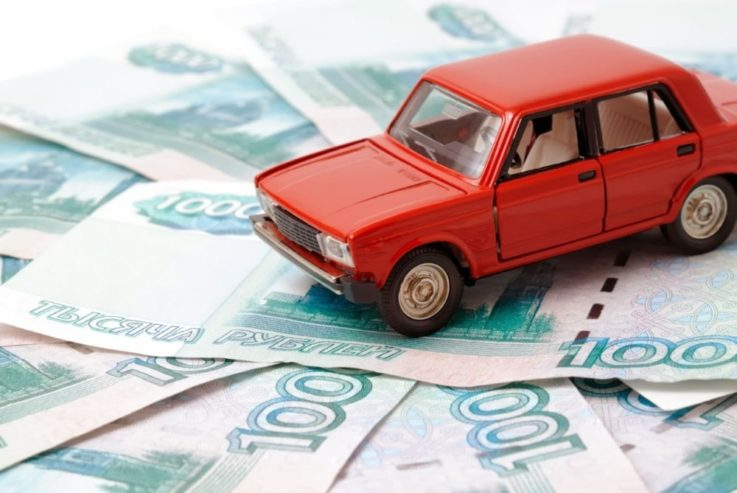 Альтернатива транспортному налогу