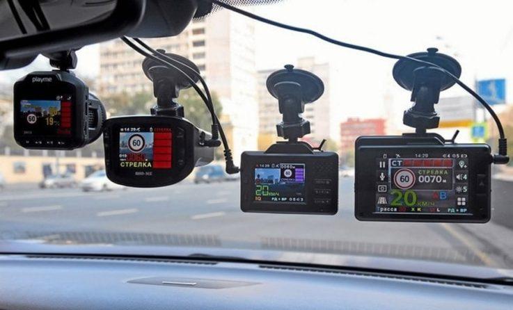 Видеорегистраторы с радар-детектор
