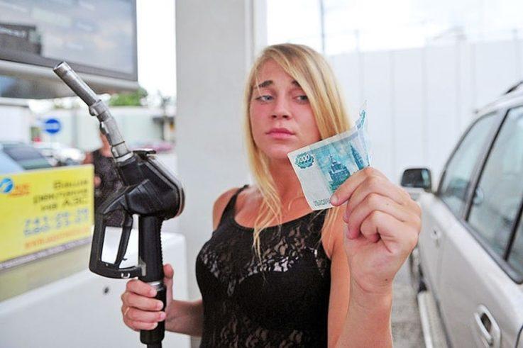 Цена и расход топлива
