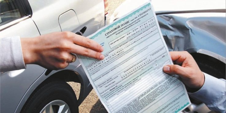 Сроки вождения без страховки