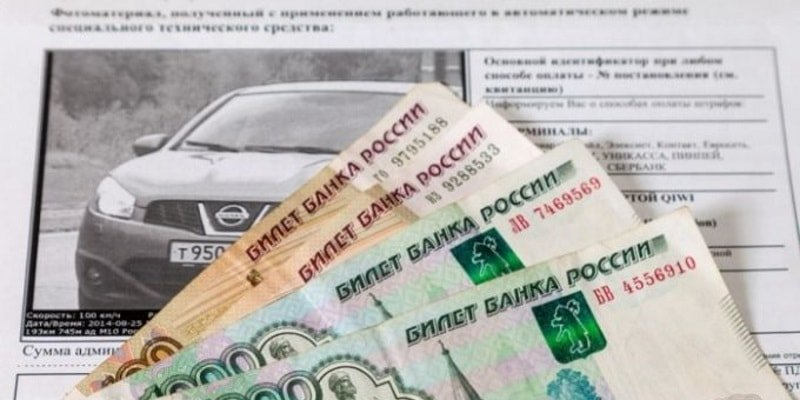 Как оплатить штраф ГИБДД через госуслуги без комиссии