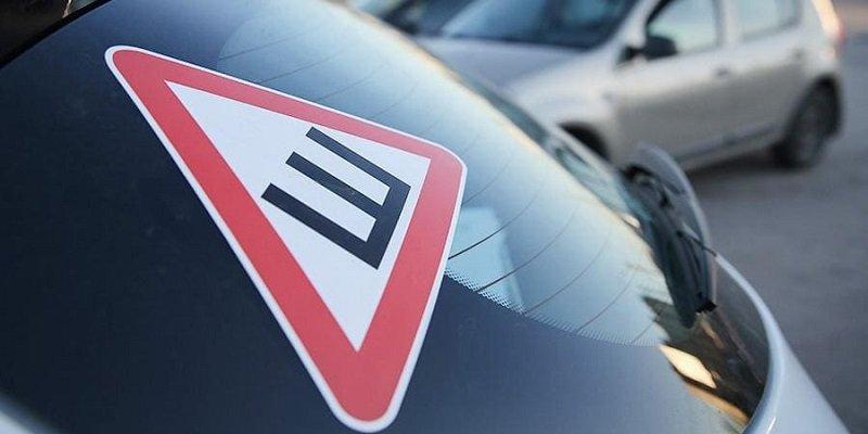 Где должен быть размещен знак шипы на автомобиле