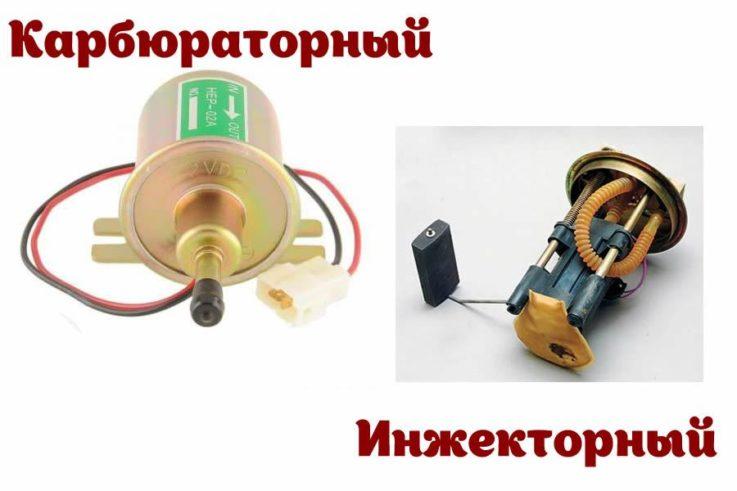Электрические бензонасосы