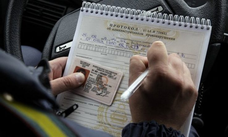 Лишение водительского удостоверения