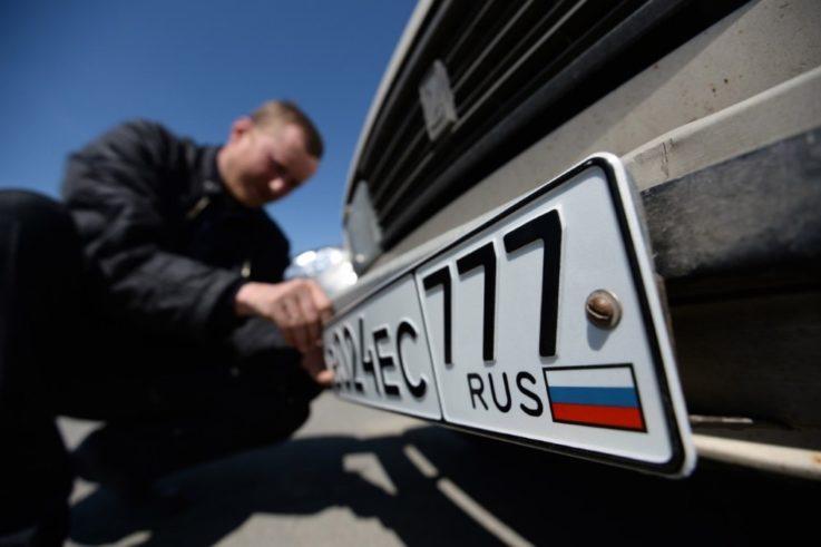 Регистрационный номер машины
