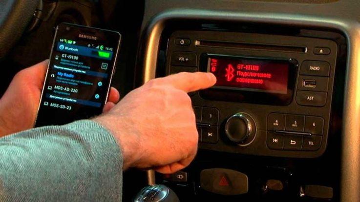 Возможность подключения Bluetooth