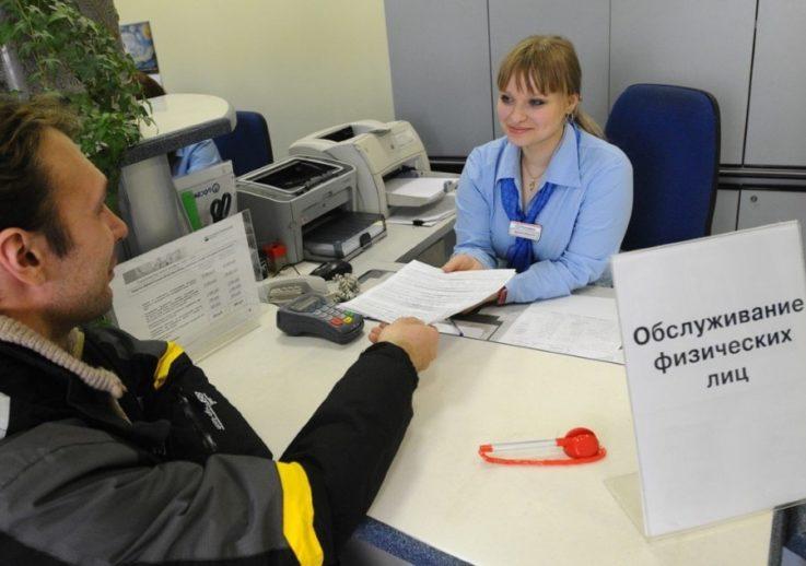 Документы для страховой