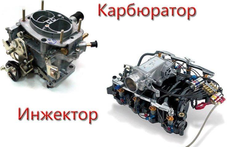 Две системы питания двигателя