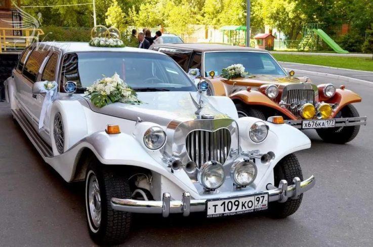 Аренда авто для торжества