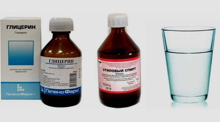 Глицерин и спирт