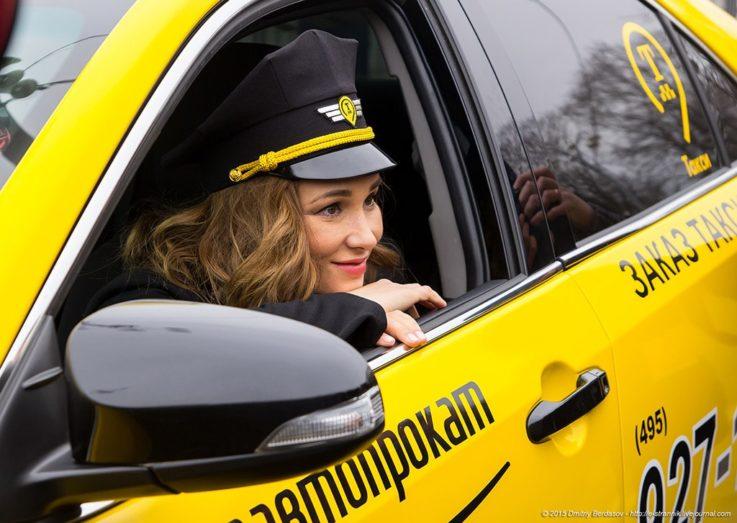Аренда для такси