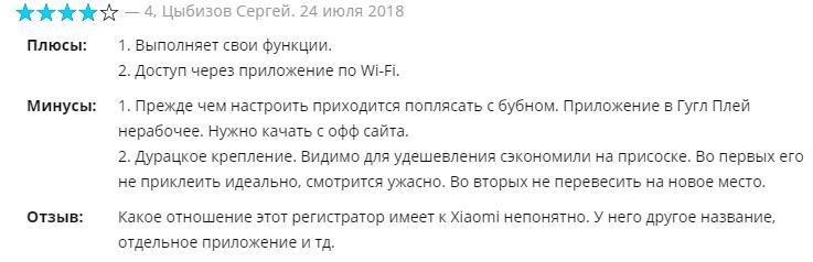 Цыбизов Сергей