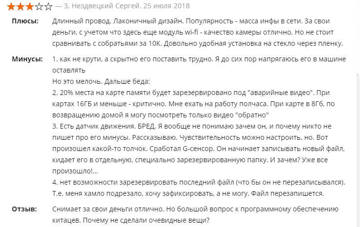Нездвецкий Сергей