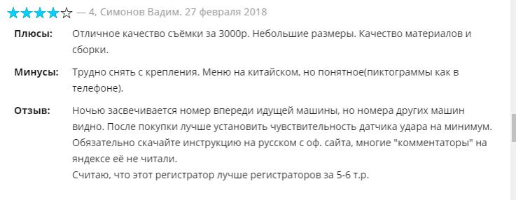 Симонов Вадим