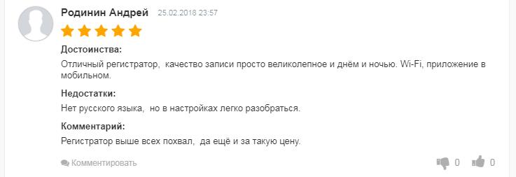 Родин Андрей