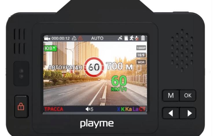 GPS-приёмник