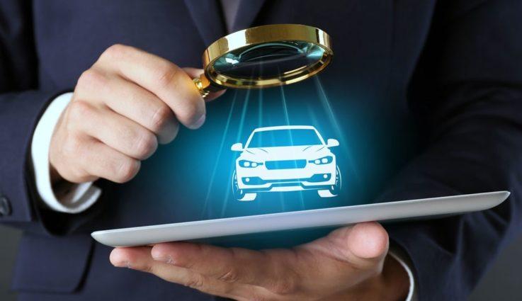 Как можно проверить автомобиль на арест?