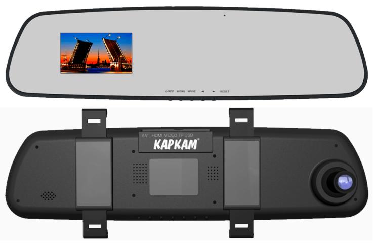 Видеорегистратор Carcam A7