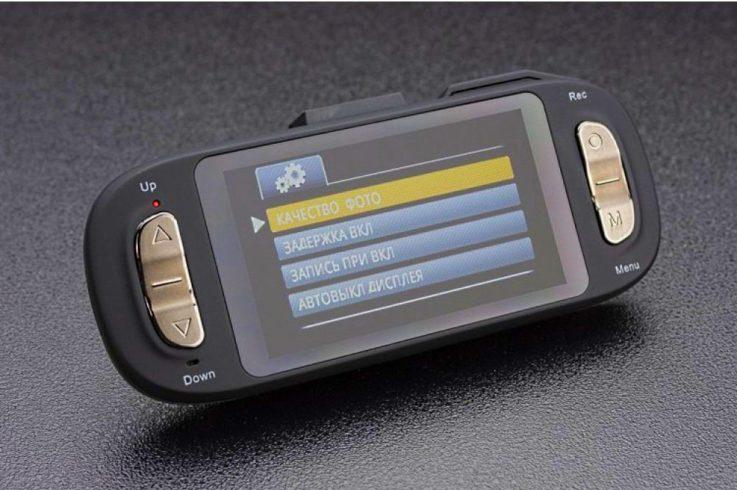 Монитор AdvoCam FD8 Gold-II (GPS+ГЛОНАСС)