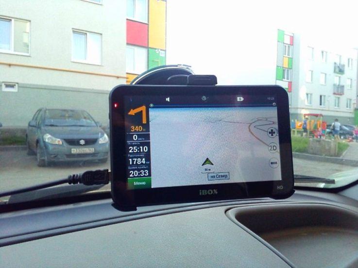 Монитор iBOX PRO-7900 HD