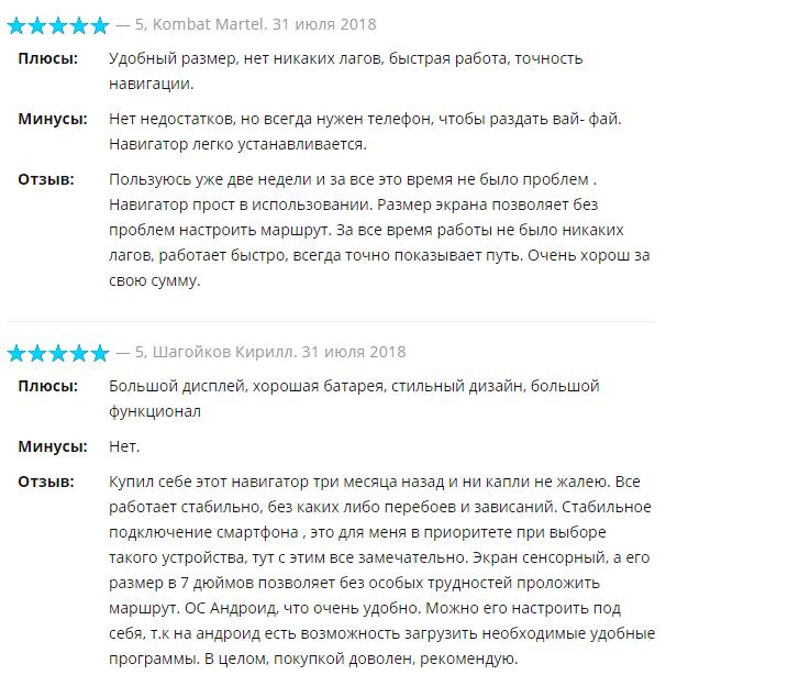 Отзывы Dunobil Stella 5.0