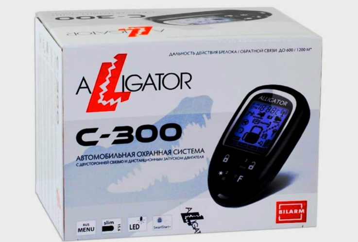 Сигнализация Alligator C-300