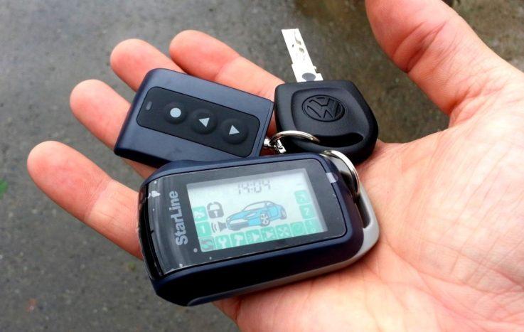 Автосигнализация - надёжная защита автомобиля