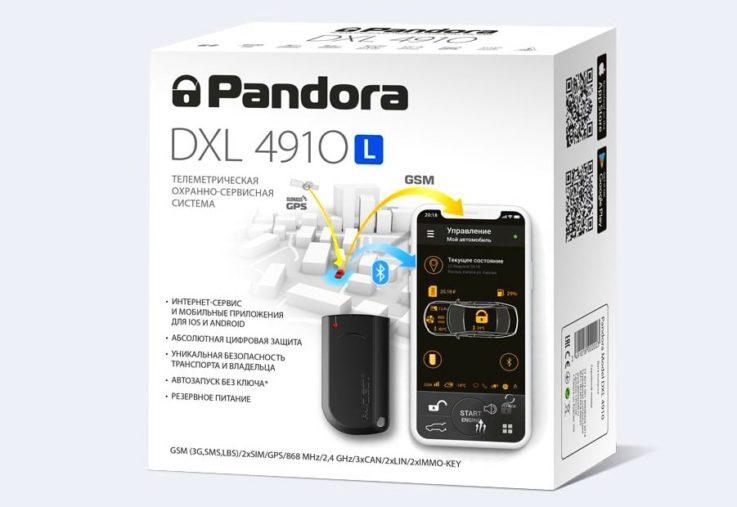 Сигнализация Pandora DXL 4910L