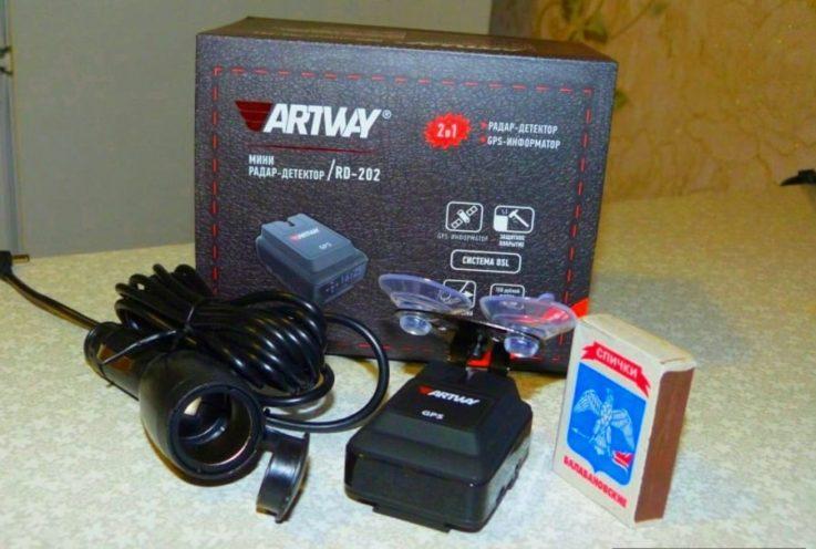 Комплектация Artway RD-202 GPS