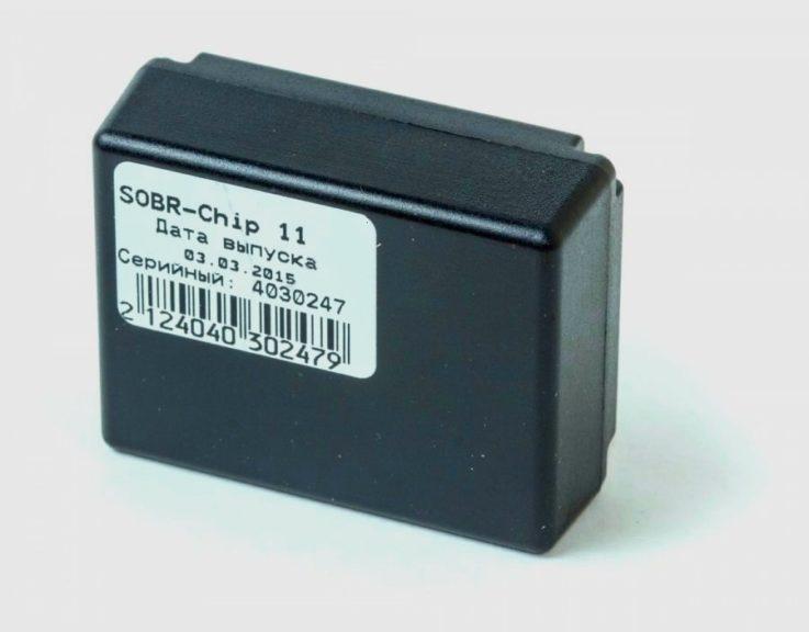Маяк SOBR Chip-11