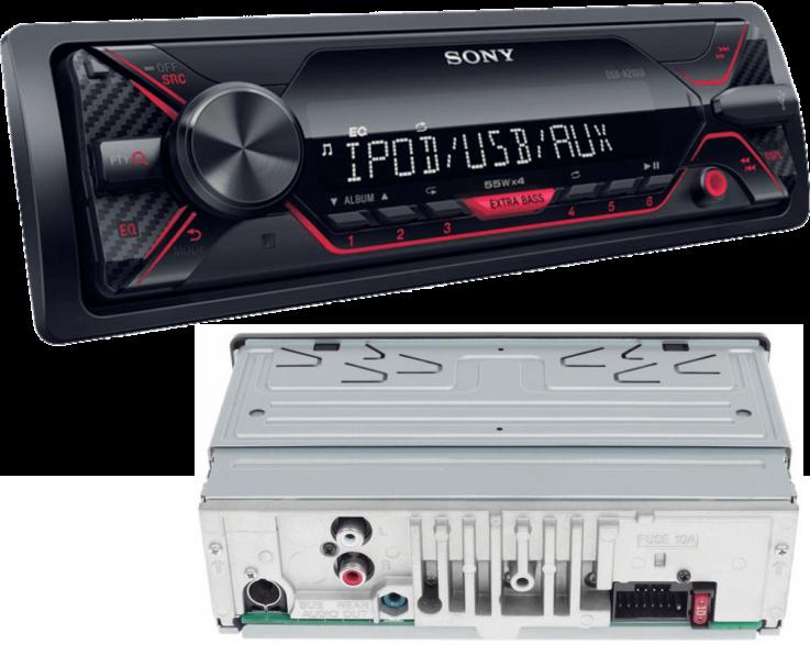 Автомагнитола Sony DSX-A210UI