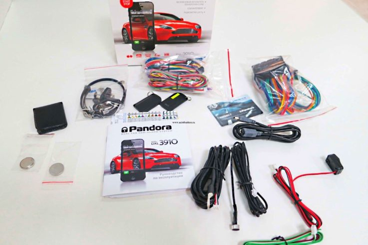Комплектация Pandora DXL 3910 Pro