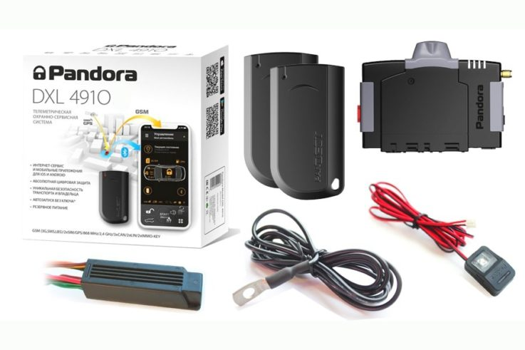 Комплектация Pandora DXL 4910