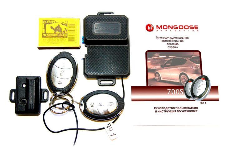 Сигнализация Mongoose 700S Line4