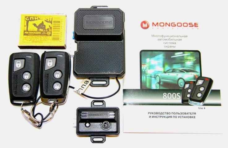 Сигнализация Mongoose 800S Line4