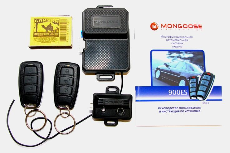 Сигнализация Mongoose 900ES Line4