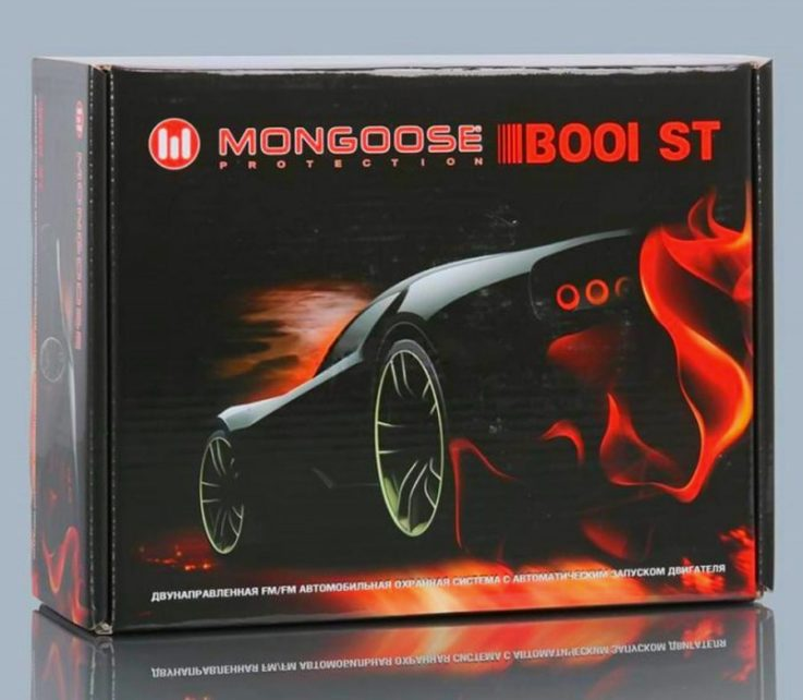 Сигнализация Mongoose B001