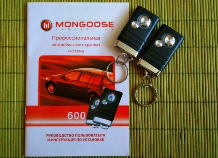 Характеристика противоугонных систем Mongoose