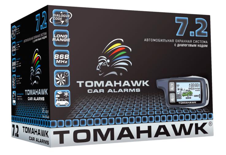 Сигнализация TOMAHAWK 7.2