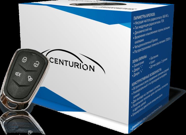 Сигнализация Centurion-15