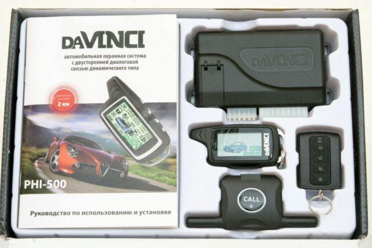 Комплектность Davinci PHI-500