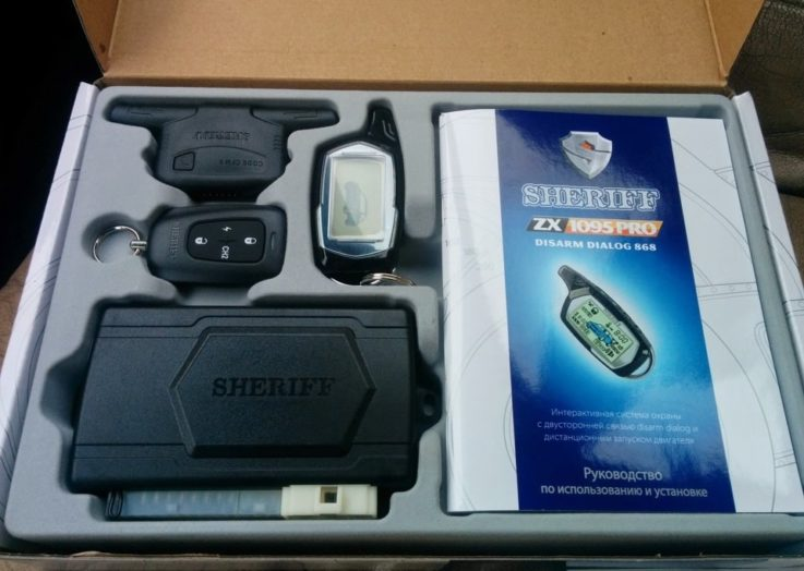 Комплектация Sheriff ZX-1095 PRO