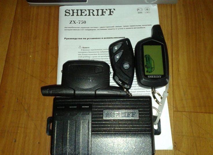 Комплектация Sheriff ZX-750