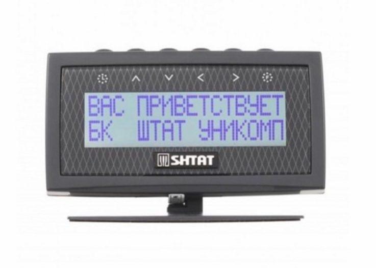 Бортовые компьютеры линейки «Уникомп» 400