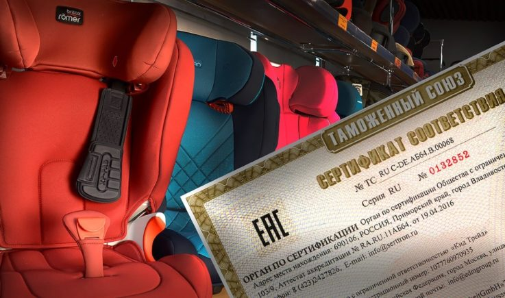 Наличие сертификата