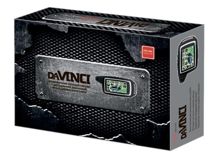 Сигнализация Davinci PHI-500