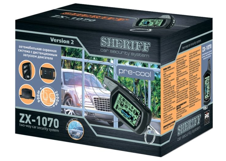 Сигнализация  Sheriff ZX-1070